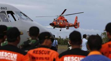 Катастрофа вертолета около вулкана в Индонезии