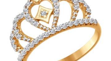 Как правильно выбирать кольцо?