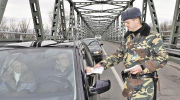 Власти Украины приказали усилить контроль за въездом на границе