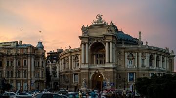 Узнать новости Одессы стало еще проще