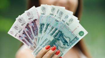 Получение выгодного кредита наличными