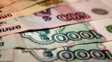 Крупный покупатель валюты уронил рубль на новое дно