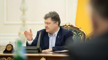 Порошенко: у всех приезжающих в Украину иностранцев нужно брать отпечатки пальцев
