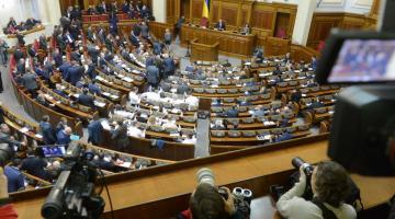 Верховная Рада приняла изменения в ряд законов, касающихся ипотечных отношений