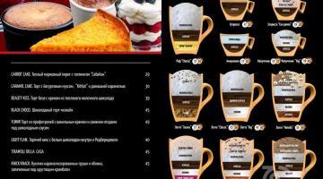 Достоинства регулярного употребления кофе