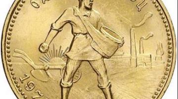 Монета золотой червонец «Сеятель» пользуется успехом у коллекционеров
