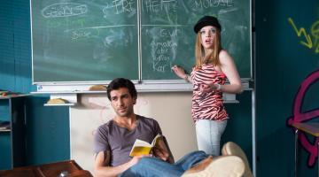 Преподаватель - человек дающий нам знания