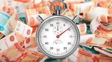 Рекомендации по быстрой выплате кредитов