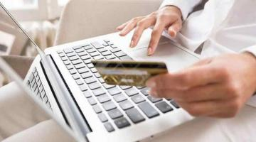 Получение займов на банковскую карту онлайн