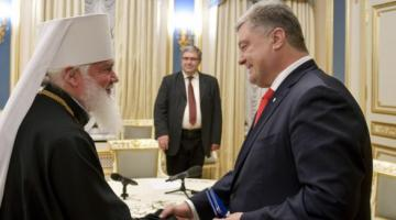 Порошенко об автокефалии: 11 октября войдет в историю Украины