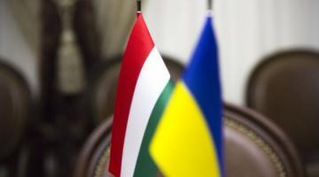 Венгрия согласилась не блокировать заявление по итогам встречи НАТО-Украина-Грузия вропейским инвестиционным банком (ЕИБ) на общую сумму 1,2 млрд евро