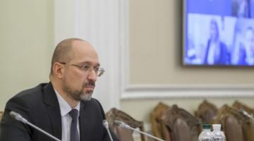Шмыгаль рассказал об остатках коррупции в сфере строительства