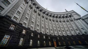 Правительство выделило около 1,4 млрд грн на поддержку безопасности энергоблоков ЧАЭС