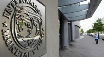 В сентябре в Украину приедет миссия МВФ: стала известна цель визита