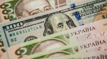 От 27 до 30. Кабмин спрогнозировал курс гривни к доллару на конец 2018 года