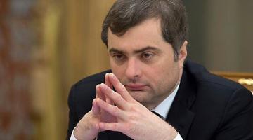 Сурков продолжит курировать в администрации Путина оккупированный Донбасс