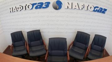Сотрудники «Нафтогаза» уже получили $21 миллион премий за победу над «Газпромом»