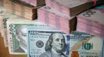 Нацбанк отреагировал на тиражируемый в СМИ прогноз о возможном падении гривни до 40,8 за доллар