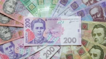 Фонд госимущества ожидает получить почти 2 миллиарда от малой приватизации