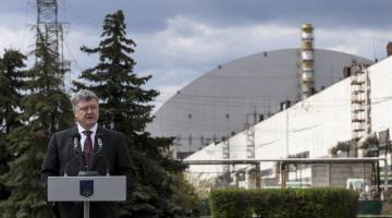 Президент подписал указ о возрождении Чернобыльской зоны и повышении пенсий ликвидаторам аварии