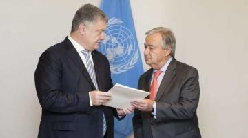 Порошенко передал генсеку ООН ноту о решении не продлевать договор о дружбе с РФ