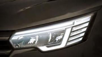 Renault анонсирует обновление Trafic к 40-летию модели
