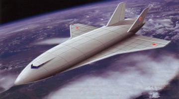Подготовлен проект космического корабля, который сможет обойтись без ракет-носителей