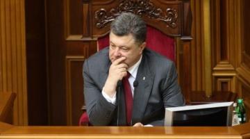 Порошенко собирает лидеров парламентских фракций для обсуждения изменений в Конституцию