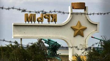 В оккупированном Крыму под угрозой уничтожения - 90 памятников архитектуры