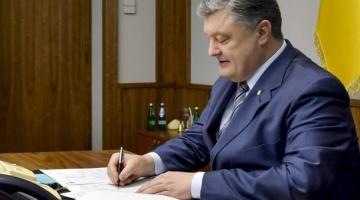 Делать бронежилеты станет дешевле: Порошенко подписал закон о налоговых льготах