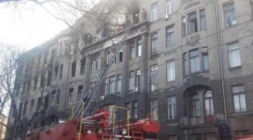 Пожар в колледже в Одессе: госпитализированы 22 человека