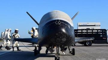 Секретный космолет США. Оружие или транспорт?Сюжет
