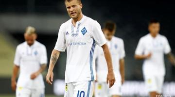 Маритиму - Динамо: онлайн матча Лиги ЕвропыСюжет