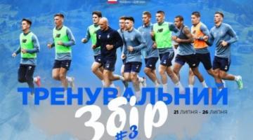 «Динамо» переедет в Австрию и сыграет еще два контрольных матча