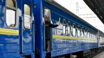 Укрзализныця планирует поднять цены билетов на 20% до конца года