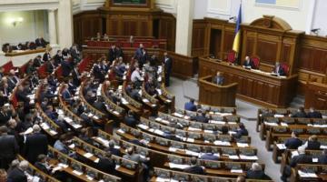 Верховная Рада назначила дату президентских выборов