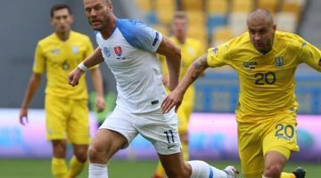 Словакия - Украина 4:1. Онлайн матча Лиги нацийСюжет