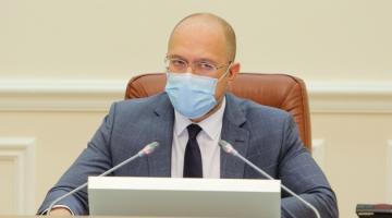 ФЛП и наемным работникам выплатили 3,6 миллиарда единовременного пособия - Шмыгаль