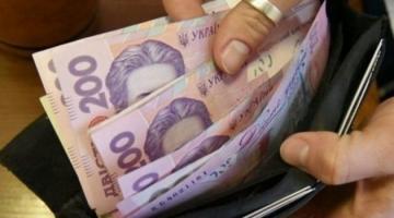 Средняя зарплата за год выросла на 15% - Госстат