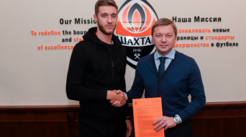 Шахтер объявил о подписании защитника одного из ведущих клубов Украины