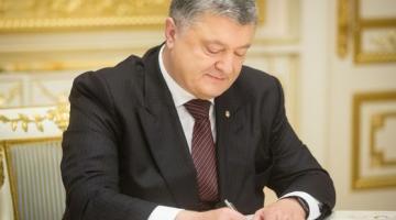 Порошенко присвоил звание Мать-героиня 1051 украинке