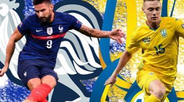 Франция - Украина 7:1. Онлайн товарищеского матчаСюжет