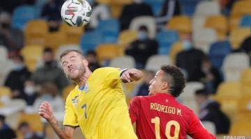 Украина - Испания 1:0. Онлайн матча Лиги нацийСюжет