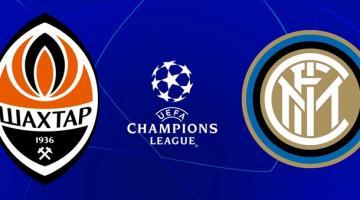 Шахтер - Интер 0:0. Онлайн матча Лиги ЧемпионовСюжет