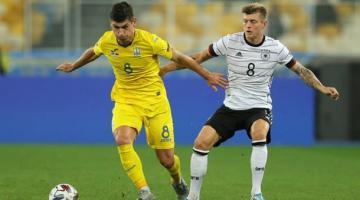Германия - Украина 3:1. Онлайн матча Лиги нацийСюжет