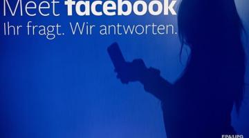17 лет Facebook. Главные успехи и скандалыСюжет