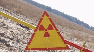 В Украине завершается проект ликвидации могильника радиоактивных отходов в Кировоградской области