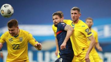 Франция - Украина 1:1. Онлайн-трансляция матчаСюжет