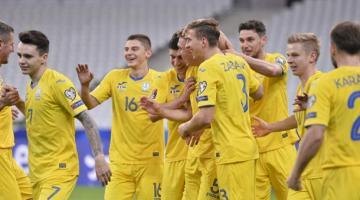 Украина - Казахстан 1:1. Онлайн-трансляция матчаСюжет