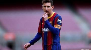 Официально: Месси покинул Барселону